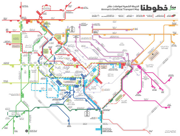 Map Outlines Public Transport Routes In Amman Jordan Times