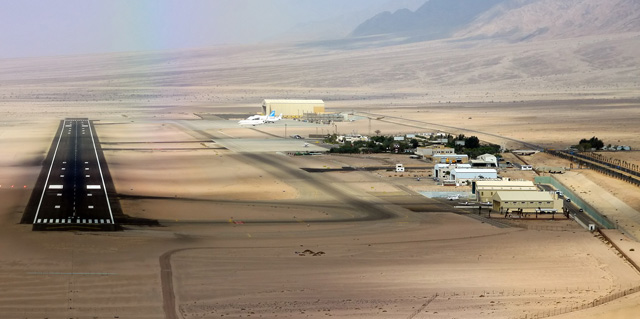 Kingdom Rejects Israeli Plan To Build Airport Near Border