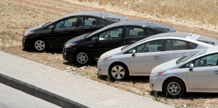 On June 1 The Cabinet Decided To Reduce Tax Small Engine Hybrid Cars From 55 Per Cent 25