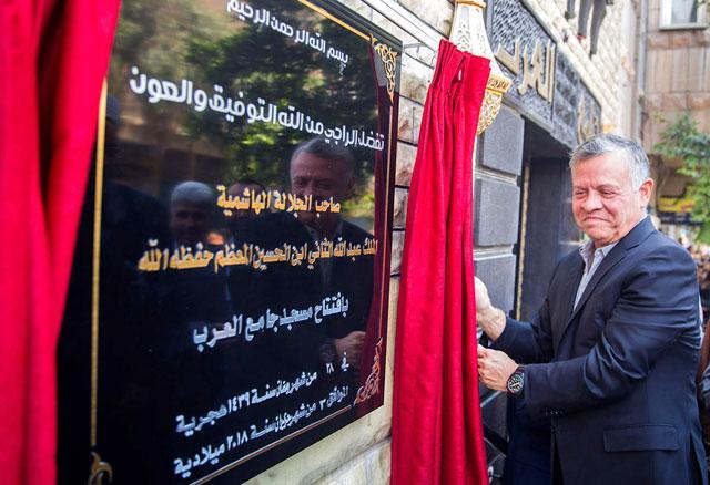 king opens rebuilt zarqa jami al arab mosque
