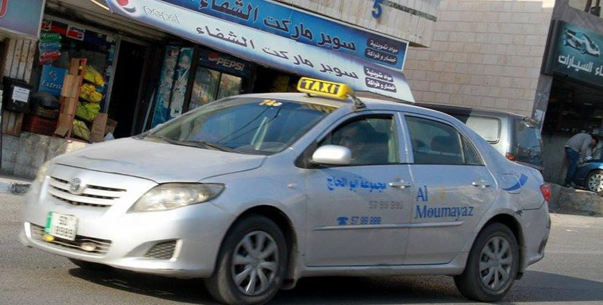 Electric Car Charging Stations To Be Built In Amman Jordan Times