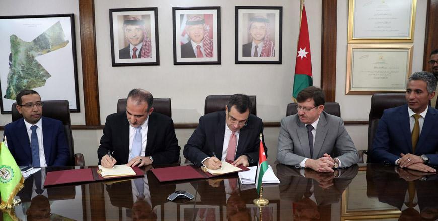 Planning Ministry Islamic Development Bank Sign 100m Grant Loan