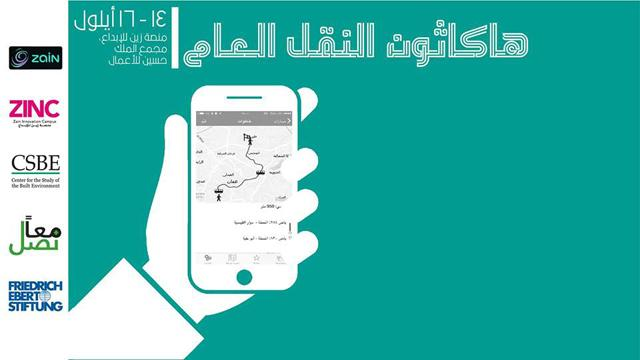New app launched to help Amman residents navigate public