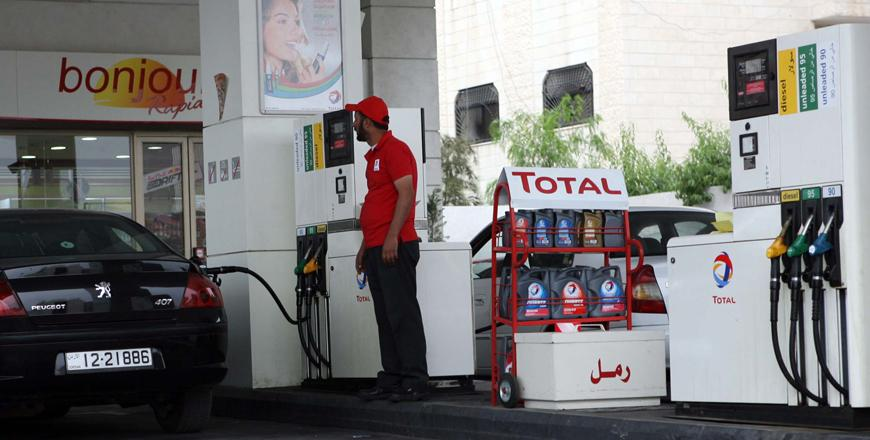 Image result for Gas stations in Amman