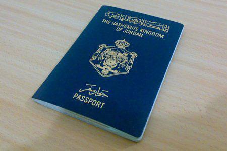 Jordanian passport ranks 92nd in world | Jordan Times