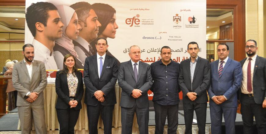 Programme promotes employment in hospitality sector | Jordan Times
