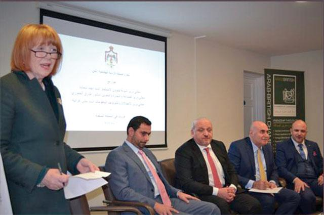 Jordanian Embassy holds panel discussion ahead of 'London Initiative