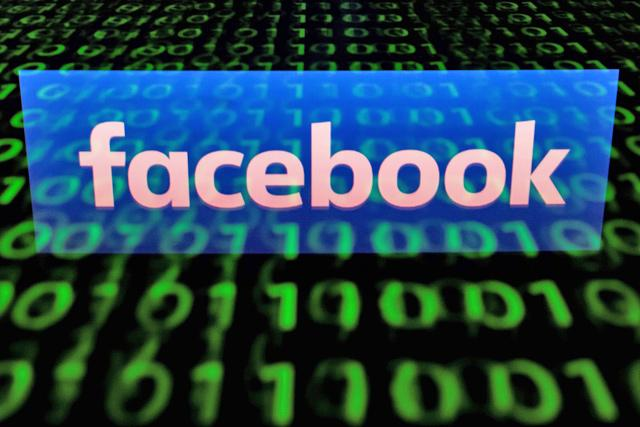 Facebook accused of discrimination with job ad targeting | Jordan Times