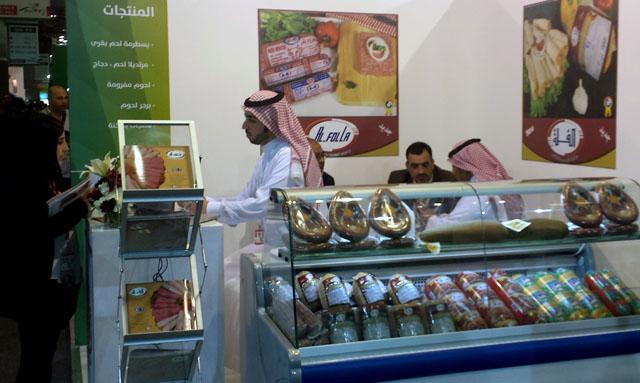 Islamic halal economy set to grow — experts | Jordan Times