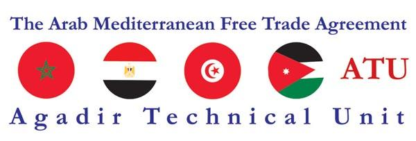 Agadir Free Trade Agreement Benefits Private Sector In Member States