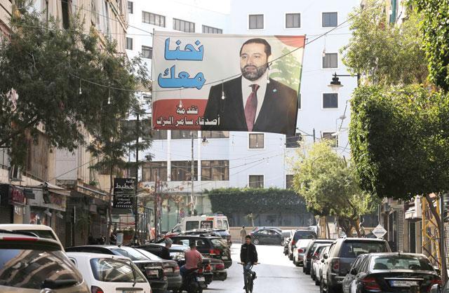Lebanon teen biz com powered