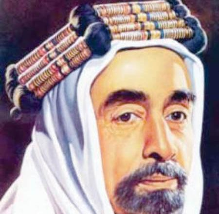 Abdullah I of Jordan